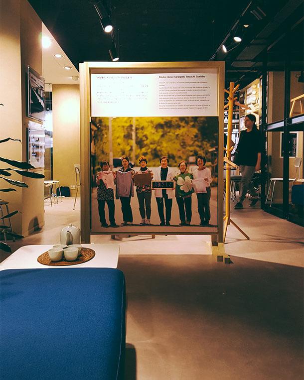 Poster workshop sashiko MUJI