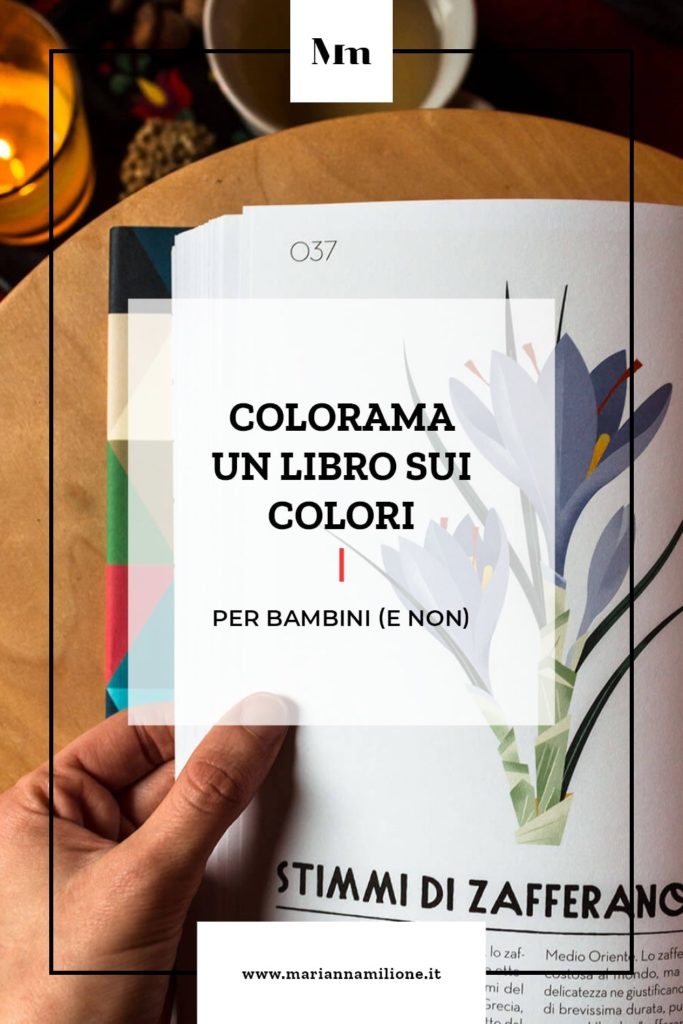 Colorama, libro sui colori. Copertina e illustrazione stimmi di zafferano arancione. Dal blog di Marianna Milione