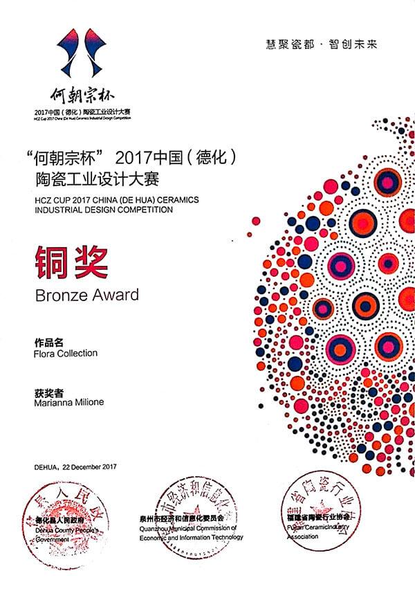 Premio Flora Collection design Marianna Milionw. Certificato Bronze Award, Concorso HCZ Cup 2017 China