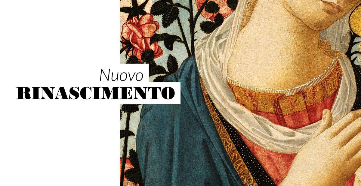 Pattern Nuovo Rinascimento realizzato per il concorso Diventa Textile designer di Ambienti Roma. Design by Marianna Milione