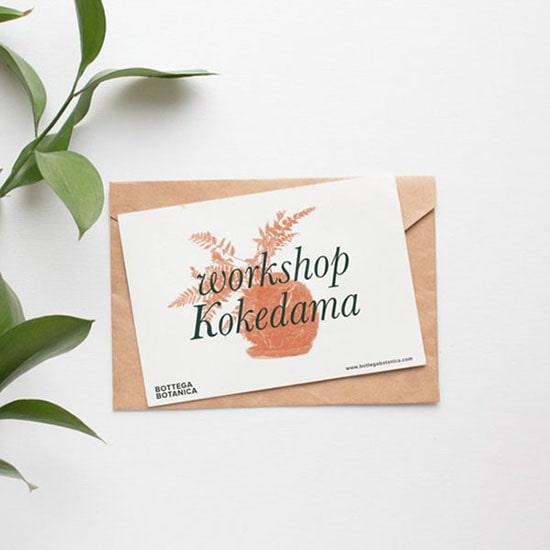 """Regali di Natale illustrati: buono per il workshop """"Kokedama""""di Bottega Botanica. Dal blog di Marianna Milione"""