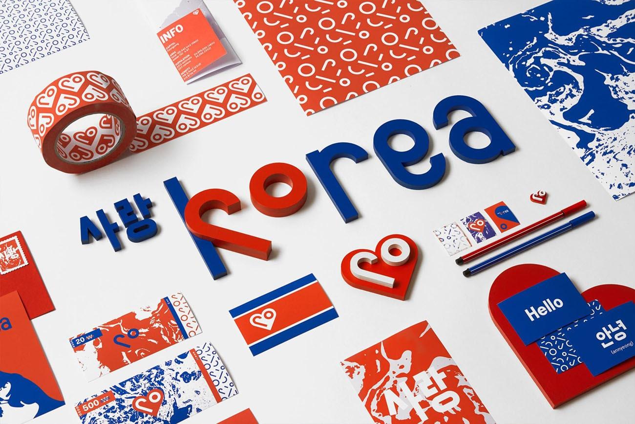 Che cosa è un'identità grafica. Identità di Love is Korea. Dal blog di Marianna Milione